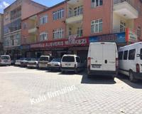 Ömeroğlu Market Kulu